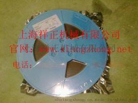 上海半导体真空包装机厂家|昆山单晶硅真空封口机