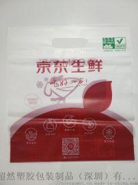 可降解塑料袋/超市生鲜包装袋/**可堆肥降解袋