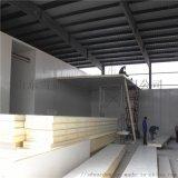 聚氨酯保温隔热  冷库聚氨酯板 冷库板厂家