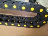 军兴机床工程坦克链耐磨强韧性塑料尼龙电缆拖链