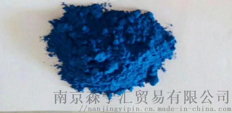 上海一品复合蓝S463