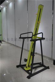 极限攀爬机上下肢锻炼A楼梯机攀爬机A健身器材供应商