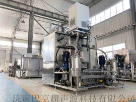 山东地区按需定制单工位多功能喷淋清洗机