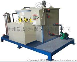 超声波污水处理设备——超声波废水处理设备