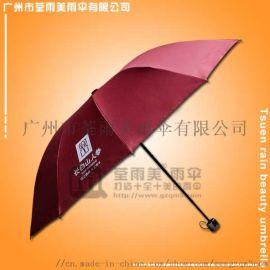 广州雨伞厂生产-长白山三折伞三折广告伞