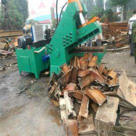 供应垃圾回收站液压鳄鱼式废金属剪切机