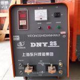 上海东升点焊机DNY-16移动式点焊机