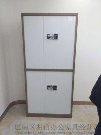 重庆铁皮柜钢柜 衣柜厂家103