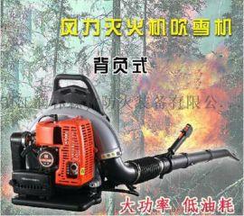 森林风力灭火机   PD75H背负式风力灭火吹风机