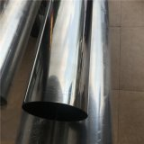 316L不鏽鋼流體管,小口徑不鏽鋼管,現貨方通
