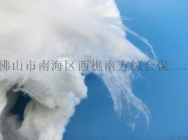 电器用保温隔热棉|南方供|广州保温隔热棉定做设计