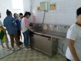 热水设备饮水机厂家直销