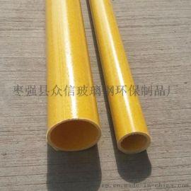 玻璃钢拉挤型材 玻璃钢方管 圆管