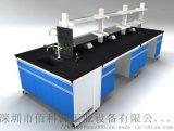 钢木实验台 深圳实验台 厂家定做实验台
