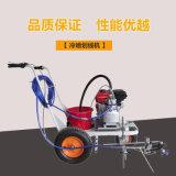 工厂道路用标线机 单缸冷喷划线机 引擎式道路划线机