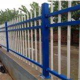 院墙防护栏杆@红升锌钢防护栏@现货院墙防护栏