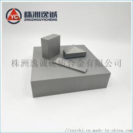 硬质合金板材 各规格钨钢板材 精磨 高密度YG8