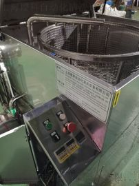 汽车转向助力零部件旋转喷淋清洗机
