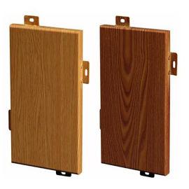 襄阳仿木纹铝单板企业