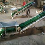 粮食皮带输送机铝型材皮带机变频调速式 斜坡式输送机