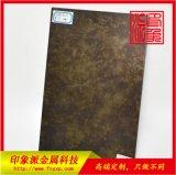 廠家供應304青古銅發黑做舊不鏽鋼彩色板