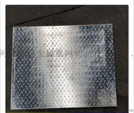 平台水沟  @工字型复合钢格板@不锈钢花纹板格栅板