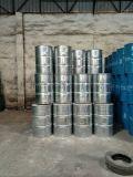 直供优质苯甲醇(物美价廉) 苯甲醇 99.5%含量