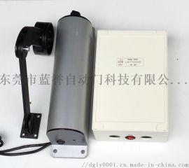 冷雨室外防水電動閉門器電機 智慧刷卡遙控平開自動門