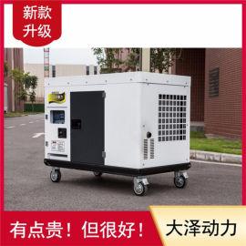 三相20kw小型柴油发电机组厂家