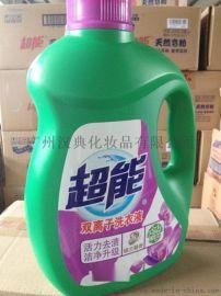 超能洗衣液低泡易漂廠價直批 洗衣液廠家