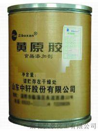 食品级黄原胶 CAS:11138-66-2