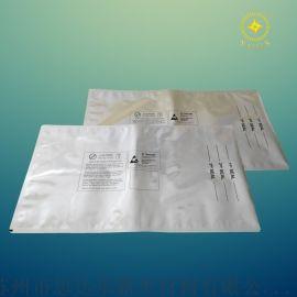 苏州生产优质铝箔袋真空包装防潮包装用