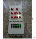 電加熱防高溫防爆控制箱帶散熱片