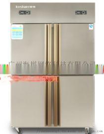 乐陵冷柜 东贝商用四门单门冷冻柜