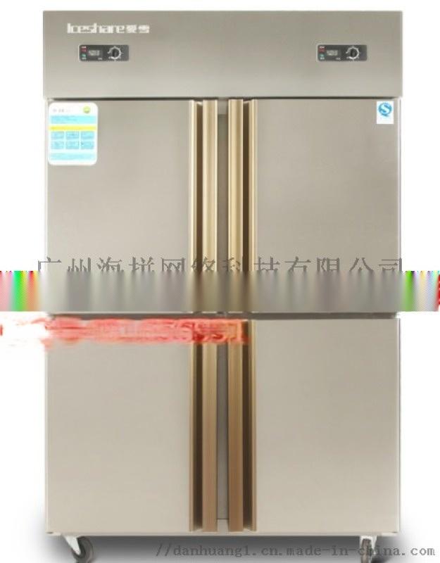 乐陵冷柜|东贝商用四门单门冷冻柜