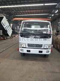 国五福田三方扫路车现车厂家供应可分期包上户