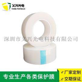 深圳手机膜白片贴合覆膜pe静电膜蓝色绿色透明膜