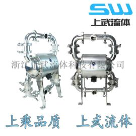 QBW型食品衛生級隔膜泵 衛生級不鏽鋼隔膜泵