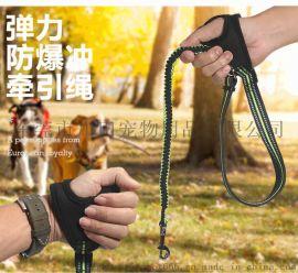 亚马逊爆款宠物用品多功能跑步反光拉带狗狗牵引绳双弹力狗绳牵引