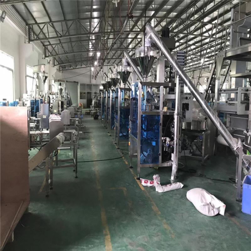 鱼料自动包装机 鱼饵包装机械 厂家供应饲料包装机设备 可定制