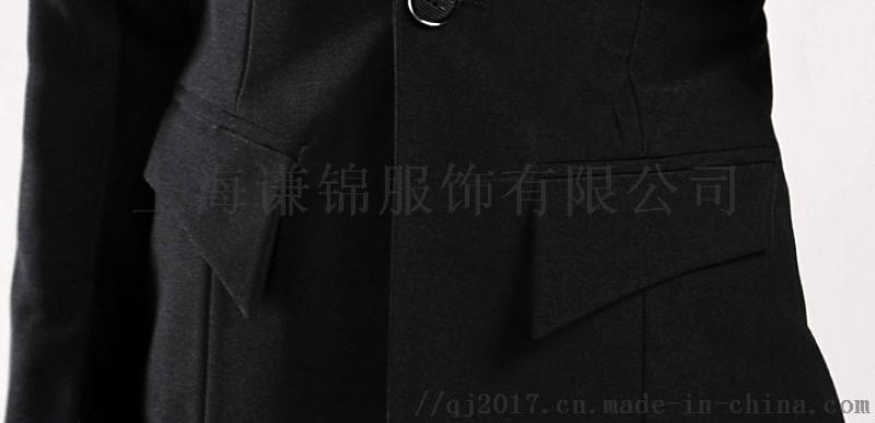 女士职业套装时尚韩版修身西装量身定做