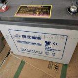 理士蓄電池12v100AH UPS專用電源一級報價