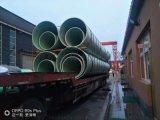 尺寸定制玻璃钢管道A三阳尺寸定制玻璃钢管道厂家