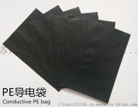 硒鼓包装袋 黑色不透明导电袋 防静电袋