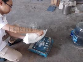 氧化铝催化剂载体研磨分散设备