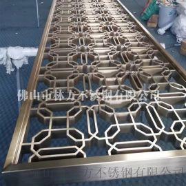 厂家定制不锈钢花格 办公室 家居玄关挂式焊接屏风