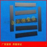 杭州絕緣墊片 pvc膠片 pet絕緣片 黑色麥拉片