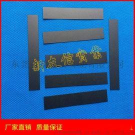 杭州绝缘垫片 pvc胶片 pet绝缘片 黑色麦拉片