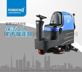 延安车间工厂用驾驶式容恩全自动洗地机