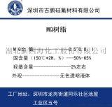 乙烯基甲基MQ树脂有机硅树脂补强剂深圳厂家